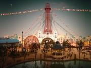 大阪市立住まいのミュージアム
